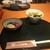 銀座 ハゲ天 - 料理写真:野菜サラダと漬物