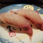 金沢まいもん寿司 - ひらまさ。