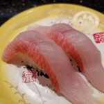 金沢まいもん寿司 - 金目鯛。