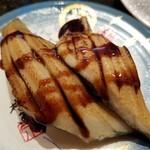 金沢まいもん寿司 - 穴子。