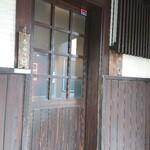 いち井 - 入口