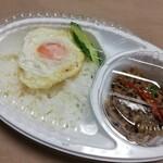 ラープタイ - ガパオ弁当¥500