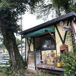 ブヴロンのパン小屋 - 外観