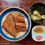 132173674 - 並丼 ¥1,400 + きも吸 ¥100