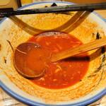 AFURI辛紅 - 麺と具は完食!あとはスープ^^