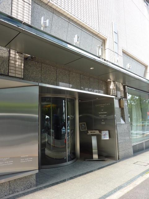 アルゴ - お店の入り口
