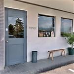 Chuukashokudoutoneri - 福岡県 古賀市にある 小箱中華の名店です!