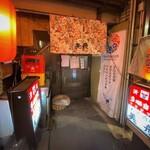 美舟 - 大衆酒場 美船@吉祥寺 店舗入口