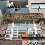 ALL C'S CAFE - 雑居ビルの2F
