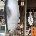 さかな屋すし 魚健 -
