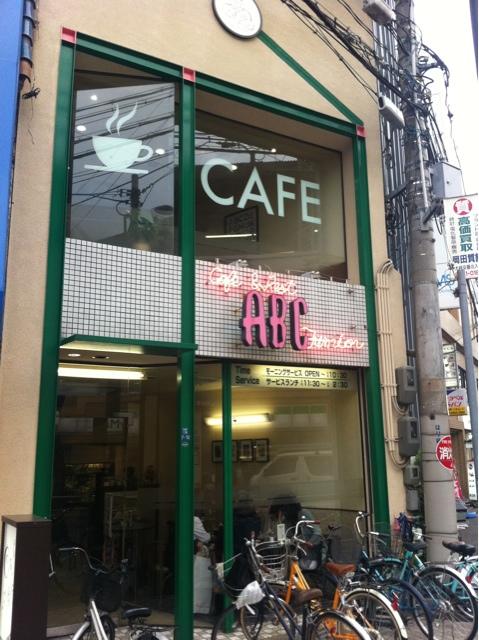 茶房ABC