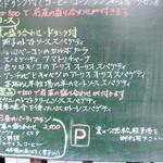 13219960 - 店頭のランチメニュー①