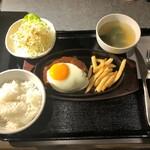 焼肉冷麺 ユッチャン。 - ハンバーグ定食