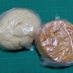 鴎倶楽部 - 天然酵母のメロンパン120円、クイニーアマンオレンジ150円