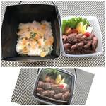 如月 - ◆国産牛イチボもフレンチ・ステーキ丼(1390円)・・2段になっていて、下がご飯です。 国産牛イチボ150g、バルサミコ・赤ワイン・とろとろ玉葱の特製ソースかけ。