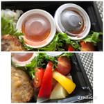 如月 - *西洋わさびと完熟トマトのソース、お野菜。 ソースは2種合わせてかけてましたけれど、いい味わいだそう。