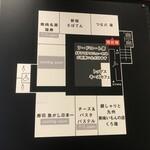 ginsharitokyuushuuumaimonnomisekuroan - フロア案内図