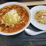 三国志 - 料理写真:サンラータン麺+半炒飯