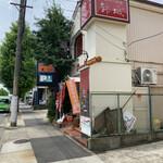 錦城 - 店舗側面 駐車場側より見る。