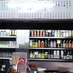 萩之茶屋鶴一 - 魔王