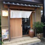 Takenawa - 外観