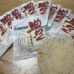 鈴円本舗 - 料理写真:
