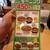 すき家 - メニュー写真:牛丼・とん汁モーニングメニュー
