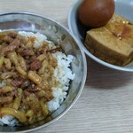 金峰魯肉飯 - 料理写真: