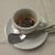 イル・トンシオーネ - 料理写真:「パルメザンのフラン クレームブリュレ仕立て」