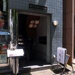 鳥清 - お店の入口