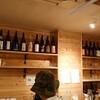 なが田酒店 - ドリンク写真: