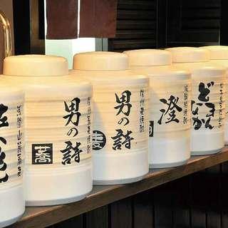 信州の地酒・地焼酎を取り揃えています!