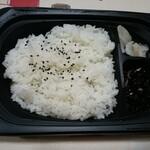 ジョナサン  - 若鶏のステーキ レモンバター醤油ソース弁当
