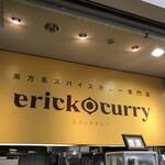 ERICK CURRY 川崎 - 外観2020年6月