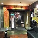 もつ鍋と馬刺し 馬肉寿司 居酒屋 九州小町 個室 飲み放題 - B1に在る 店舗入り口。     2020.06.26