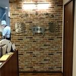 ステーキハウス磐梯 - ビル2階の入口