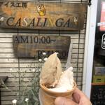 服部牧場アイスクリーム工房「カサリンガ」 -