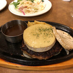 Bigguboi - カマンベールチーズハンバーグ