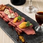 完全個室居酒屋 星夜の宴 - 【世界三大珍味と国産生うに】ローストビーフ 珍味三種盛