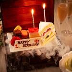 完全個室居酒屋 星夜の宴 - 【ネット限定特典】世界に1つだけ誕生日・記念日用にお作りするオリジナル「宝箱プレート」