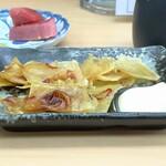魚介 - エイヒレの炙り