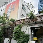 オレンジハウスすえひろ亭 - 駐車場側玄関