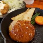 お食事処 笑福茶屋 - ハンバーグ