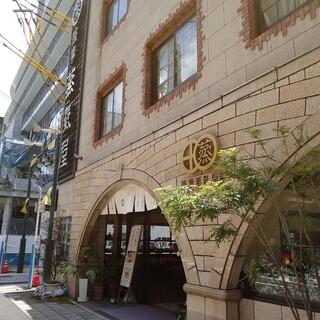 かるかん本舗 中央駅前店