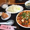 四川料理 蘭梅 - 料理写真:麻婆豆腐定食