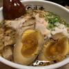 ヌードルラボラトリー 金斗雲 - 料理写真:赤雲