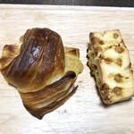 チアアップ - 料理写真:りんごとスイートポテトのクロワッサン、キャラメルスコーン