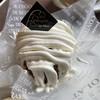 焼菓子・手作りケーキ 5月のミュゲット - 料理写真:和ロールのアップです