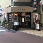 甘党喫茶 菊水 - 店の外観