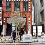 酒とアジア屋台料理 アローイ兄弟 - ほぼ栄駅一番出口のれん街